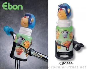 Bottle Cage-CB-1444