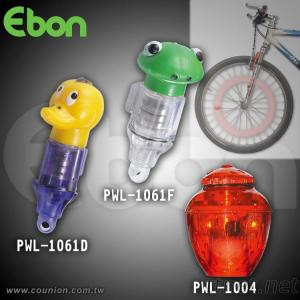 Flashing Valve Light-PWL-1061