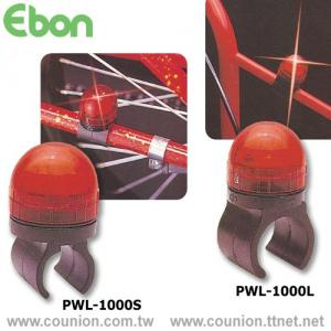 Flashing Handlebar & Fork Light, Flashing Rear-Fork Light-PWL-1000L