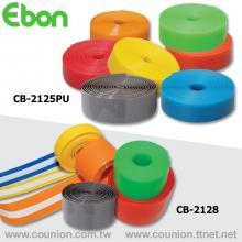 Anti-Puncture Tape-CB-2125