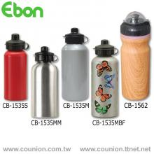 Alloy Bottle-CB-1535S