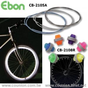 Spoke Decoration, Wheel Stripe-CB-2108R
