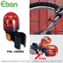 Tail Lights For Rear Fork-PWL-1000RS