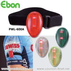 Safety Light-PWL-600A