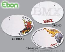 Ebon Number Plate