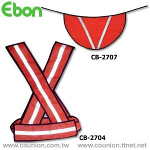 Safety Vest-CB-2039