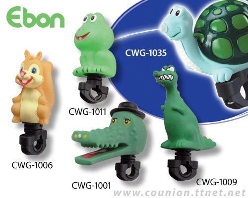 CWG-1001 Animal Water Gun