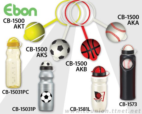 Football-Form Anti-Dust Cap-CB-1500AKT