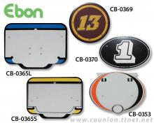 CB-0353 Number Plate