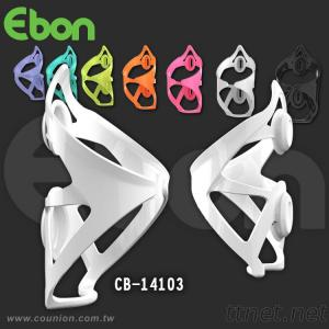 Bottle Cage-CB-14103